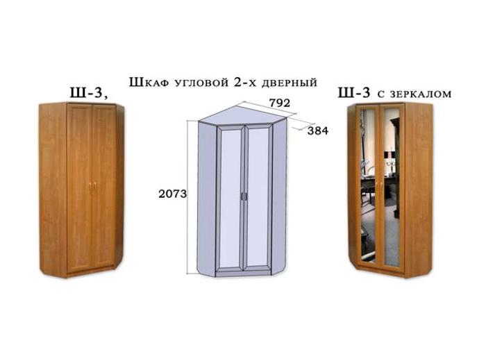 Шкаф 20. рикардо - у.