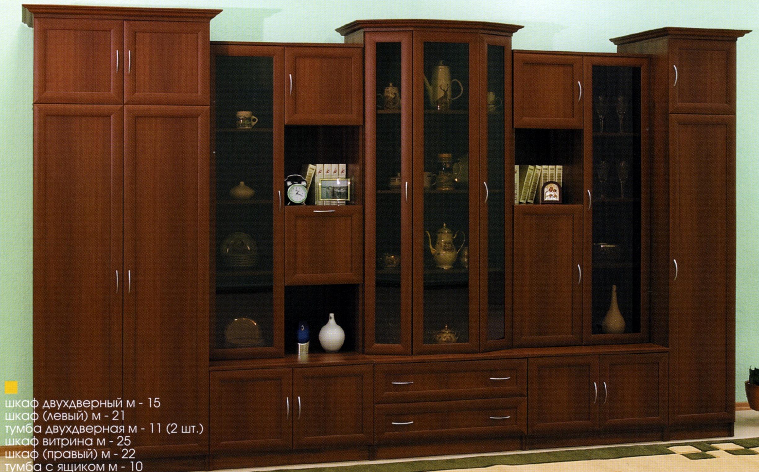 Стенка композиция 7 за 21700 руб. купить в иваново недорого.
