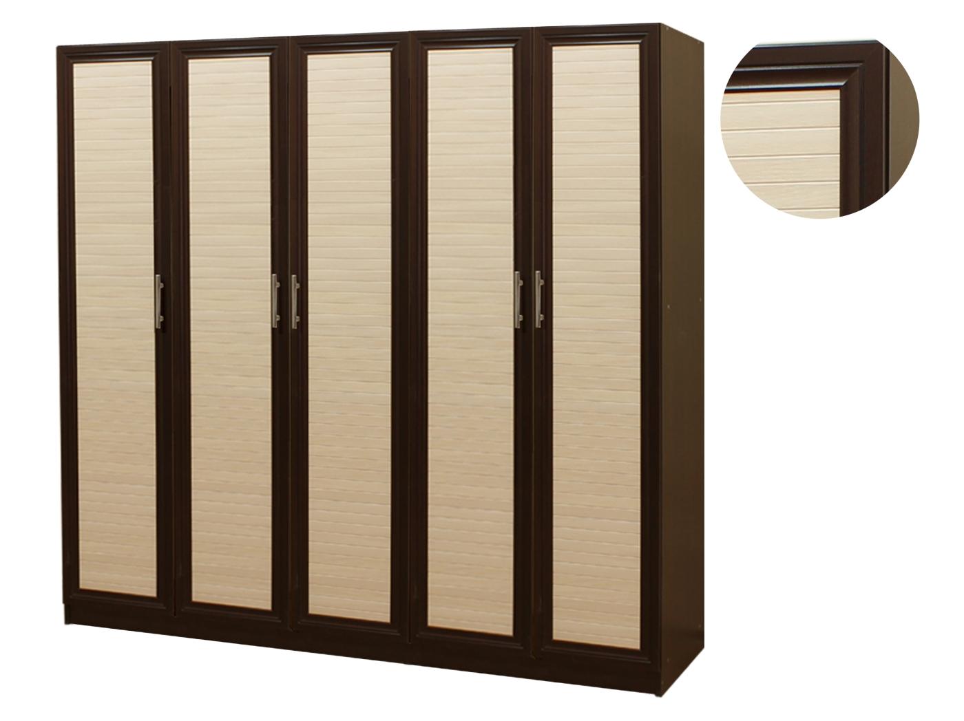 Шкафы распашные - количество дверей, шт.: 5; комплектация: б.